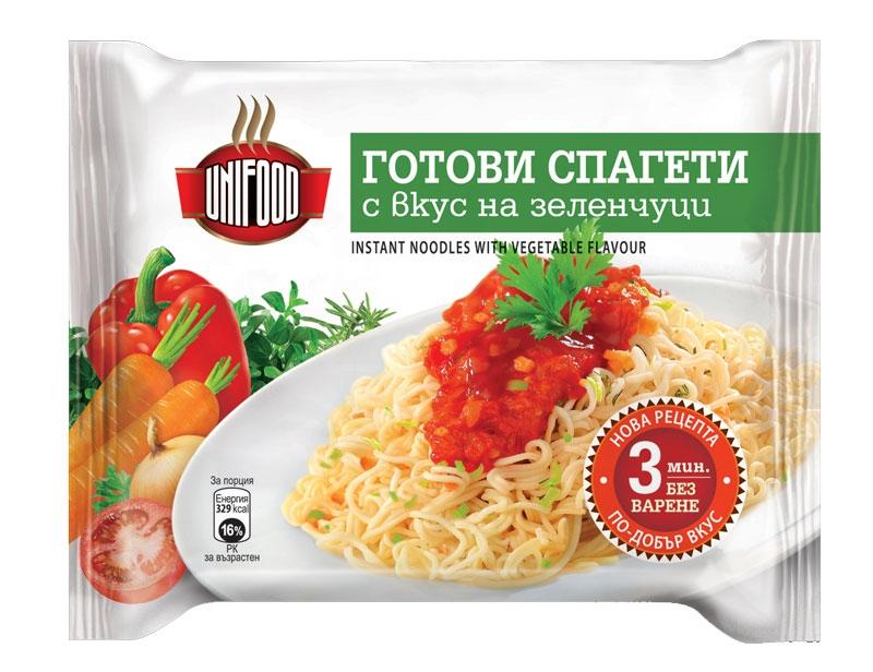 Готови спагети с вкус на заленчуци