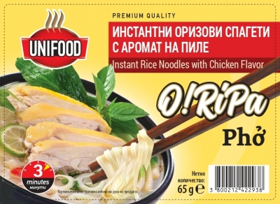 Instant Rice Noodles with Chicken Flavor 65g.