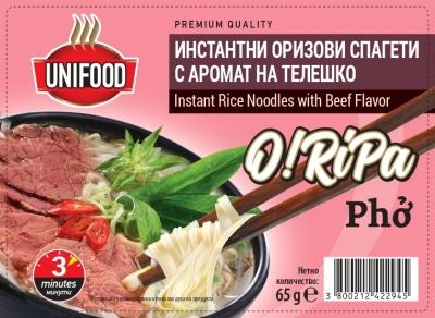 Инстантни оризови спагети с аромат на телешко 65гр.