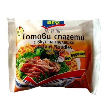 Готови спагети с вкус на телешко ARO 60гр.