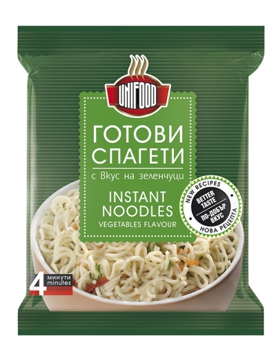 Instant Noodles vegetables flavour 70 g NEW