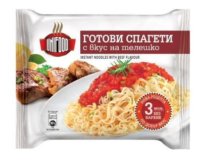 Готови спагети с вкус на телешко