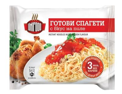 Готови спагети с вкус на пиле