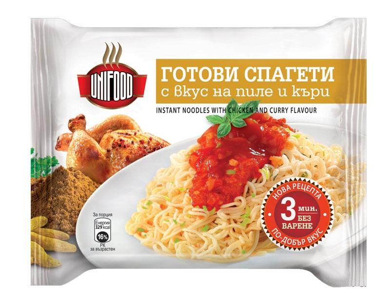 Готови спагети с вкус на пиле и къри