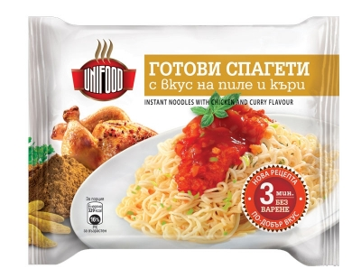 Instant Noodles with chicken and curry flavour