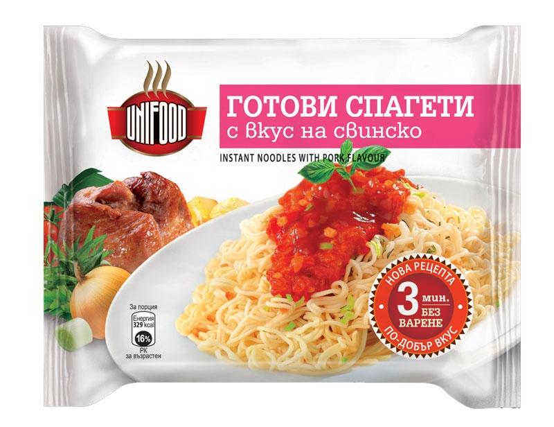 Готови спагети с вкус на свинско